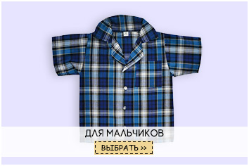 c75236e3 Купить недорого детские вещи в интернет-магазине. Дешевые вещи для детей