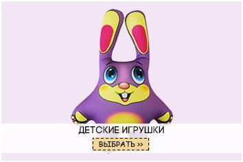 b15ca4944b08a Купить недорого детские вещи в интернет-магазине. Дешевые вещи для детей