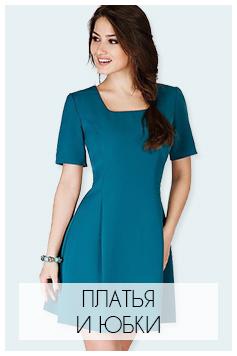 2e0daa50525 Недорогая женская одежда почтой наложенным платежом