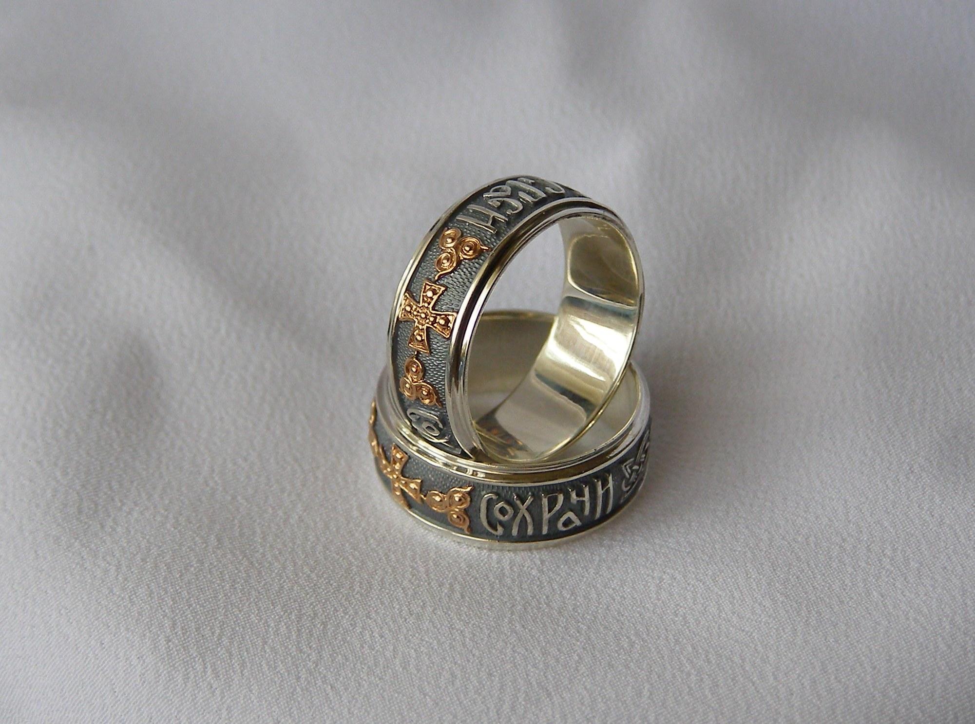 Кольцо спаси и сохрани фото 1