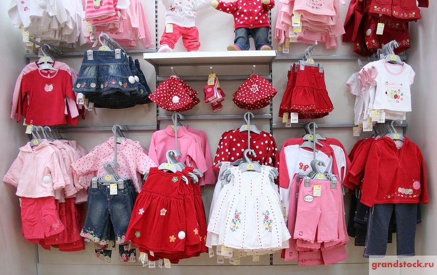 Детская Одежда Недорого Розница Интернет Магазин