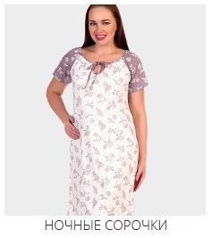 Женская одежда от производителя оптом в Москве