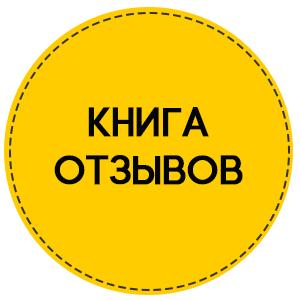 Катрин – пошив одежды (Железноводск) | каталог сайтов