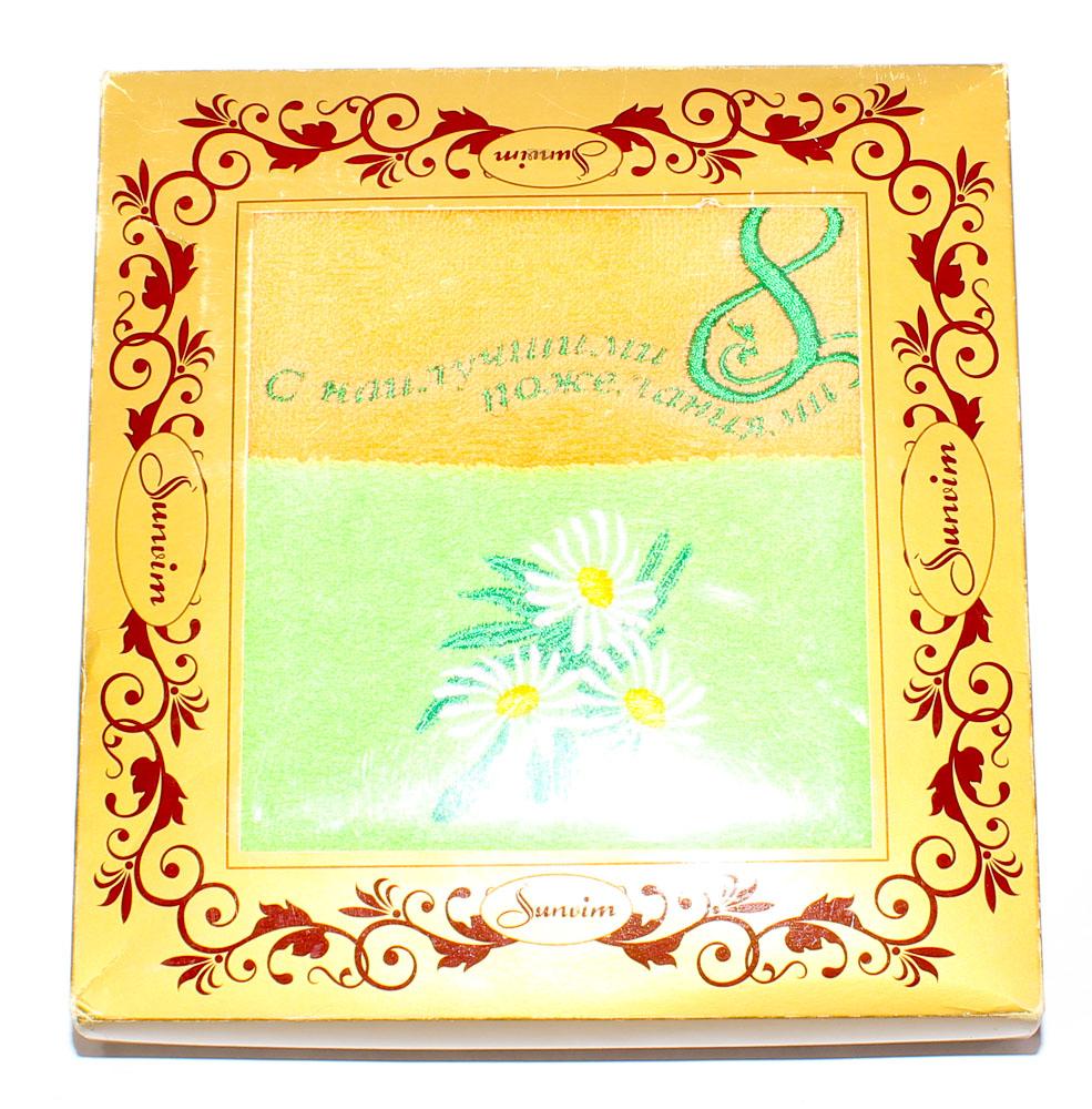 Подарочный набор 8 мартаПодарочные наборы<br>Комплектация набора: 40*70 - 2 штуки.<br><br>Цвет полотенец в ассортименте.<br><br>Принадлежность: Для дома<br>По назначению: Повседневные<br>Основной материал: Махра<br>Страна - производитель ткани: Китай<br>Вид товара: Полотенца<br>Материал: Махра<br>Плотность: 320 г/кв. м.<br>Состав: 100% хлопок<br>Длина: 37<br>Ширина: 27<br>Высота: 6