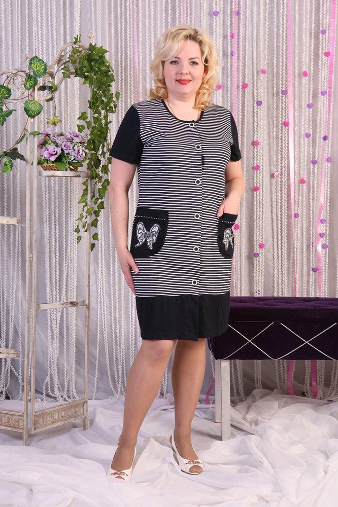 Халат женский СиестаЛегкие халаты<br>Все слова о том, что дамам с пышными формами трудно найти красивую и элегантную одежду, - это полная чушь! Ведь в нашем интернет-магазине имеется широкий выбор красивой одежды больших размеров.<br>Одна из данных моделей - женский домашний халат Сиеста. Он сшит из нежного хлопкового материала, кулирки (80% хлопковое волокно, 20% полиэстер). Халат имеет прямой крой и узор в узкую горизонтальную полоску, карманы и рукава выполнены в черном цвете; карманы также украшены принтами в виде бабочек.<br>Женский халат Сиеста заставит вас по-другому взглянуть на свою фигуру и оценить ее по достоинству! Размер: 48<br><br>Принадлежность: Женская одежда<br>Основной материал: Кулирка<br>Вид товара: Одежда<br>Материал: Кулирка<br>Длина изделия: 46-56 размеры - 100 см<br>Состав: 80% хлопок, 20% полиэстер<br>Длина рукава: Короткий<br>Длина: 19<br>Ширина: 17<br>Высота: 9<br>Размер RU: 48