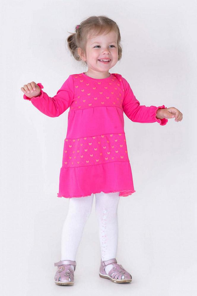 """Платье """"Диана"""" от Grandstock"""