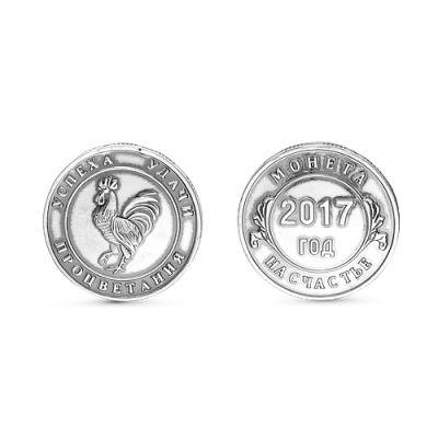 Монета серебряная 930469-11Сувенирная продукция<br>Сувенирная монета из серебра 925 пробы к году Петуха. Диаметр 30 мм.<br><br>Принадлежность: Драгоценности<br>Основной материал: Серебро<br>Страна - производитель ткани: Россия, г. Приволжск<br>Вид товара: Серебро<br>Материал: Серебро<br>Вес: 12,00<br>Покрытие: Оксидирование<br>Проба: 925<br>Вставка: Без вставки<br>Длина: 5<br>Ширина: 5<br>Высота: 3