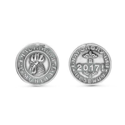 Монета бижутерия 940761-11Сувенирная продукция<br>Сувенирная монета к году Петуха. Диаметр 20 мм.<br><br>Принадлежность: Драгоценности<br>Основной материал: Бижутерный сплав<br>Страна - производитель ткани: Россия, г. Приволжск<br>Вид товара: Бижутерия<br>Материал: Бижутерный сплав<br>Покрытие: Серебрение с оксидированием<br>Вставка: Без вставки<br>Длина: 5<br>Ширина: 5<br>Высота: 3