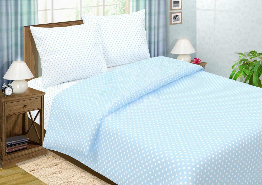 """Постельное белье """"Горошек голубой"""" (поплин) 1,5 спальный"""