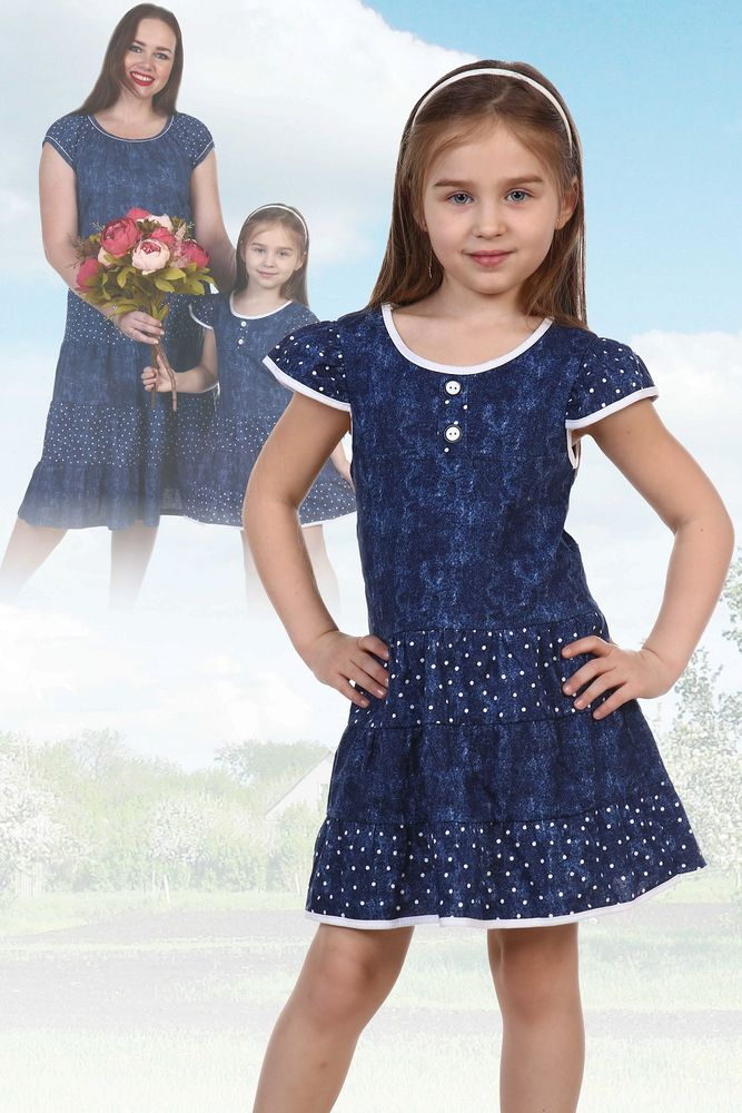 "Платье детское ""Алабама"""