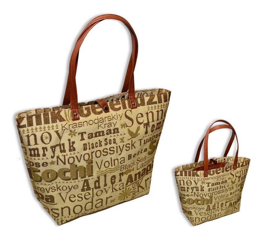 Сумка женская АдлерХозяйственные сумки<br>Размеры сумки: 31х29х15 см<br><br>Высота: 15