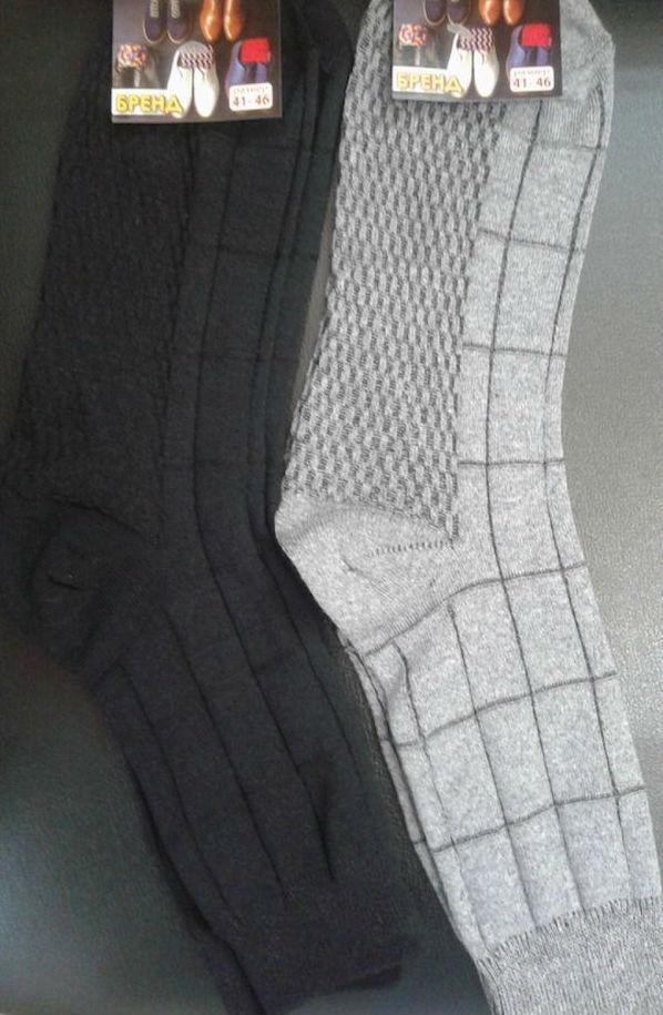 "Носки мужские ""Бренд"" (упаковка 12 штук) 41-46"