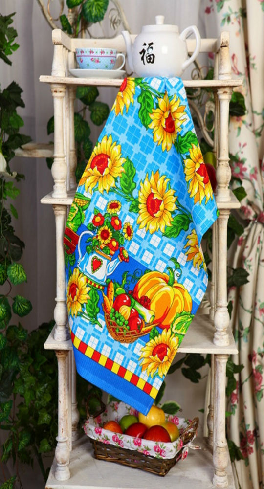 "Полотенце кухонное ""Солнцецвет"" 45х70"