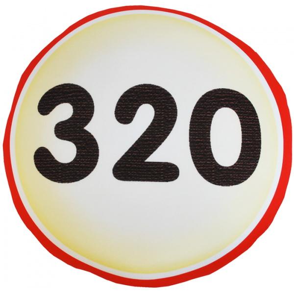"""Автоподушка """"320"""" 33*9"""