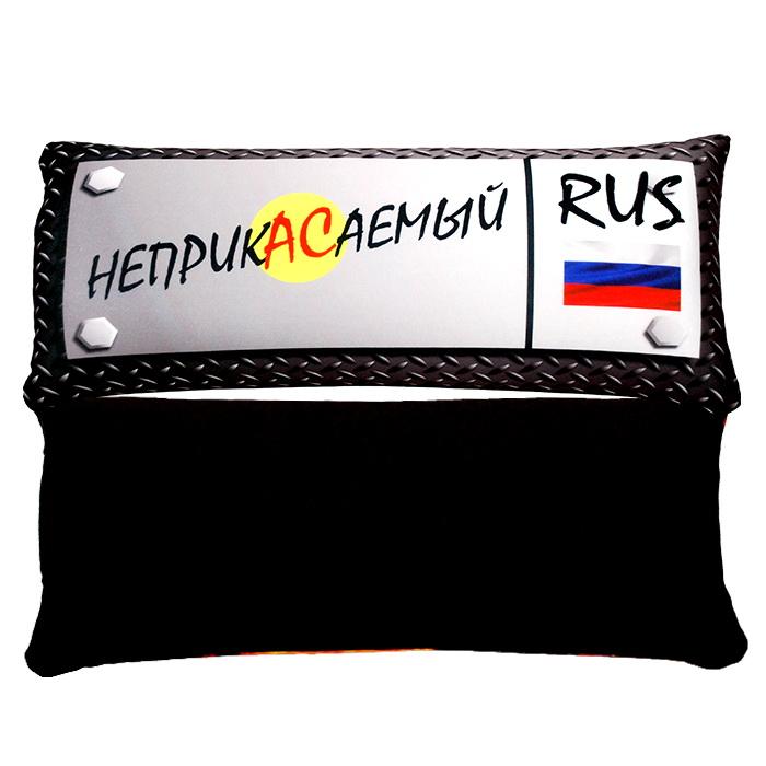 """Автоподушка """"Неприкасаемый"""" 40*18"""