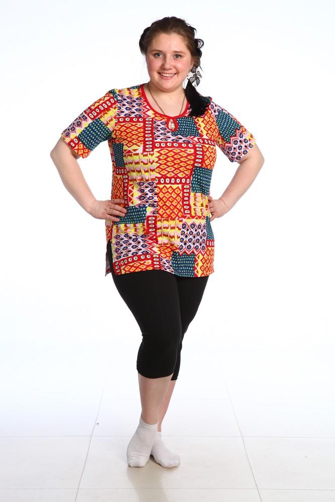 Костюм женский ЯркостьЛетние костюмы<br>Предпочитаете яркие, необычные вещи, нестандартный дизайн и оригинальный стиль? Именно таким покупательницам идеально подойдет костюм женский Яркость!<br>Однотонные бриджи ненавязчиво подчеркивают интересную расцветку футболки из легкой, воздухопроницаемой и практичной набивной кулирки. Завязки по низу боковых швов позволяют регулировать штанины. Наличие вкрапления лайкры обеспечивает эластичность, прочность и стабильность формы.<br>Женский костюм Яркость - прекрасный выбор для комфортного самочувствия в теплое время года. А экономных модниц дополнительно порадует его доступная цена. Размер: 54<br><br>Принадлежность: Женская одежда<br>Комплектация: Бриджи, футболка<br>Основной материал: Кулирка<br>Вид товара: Одежда<br>Материал: Кулирка<br>Состав: 100% хлопок<br>Длина: 18<br>Ширина: 12<br>Высота: 7<br>Размер RU: 54