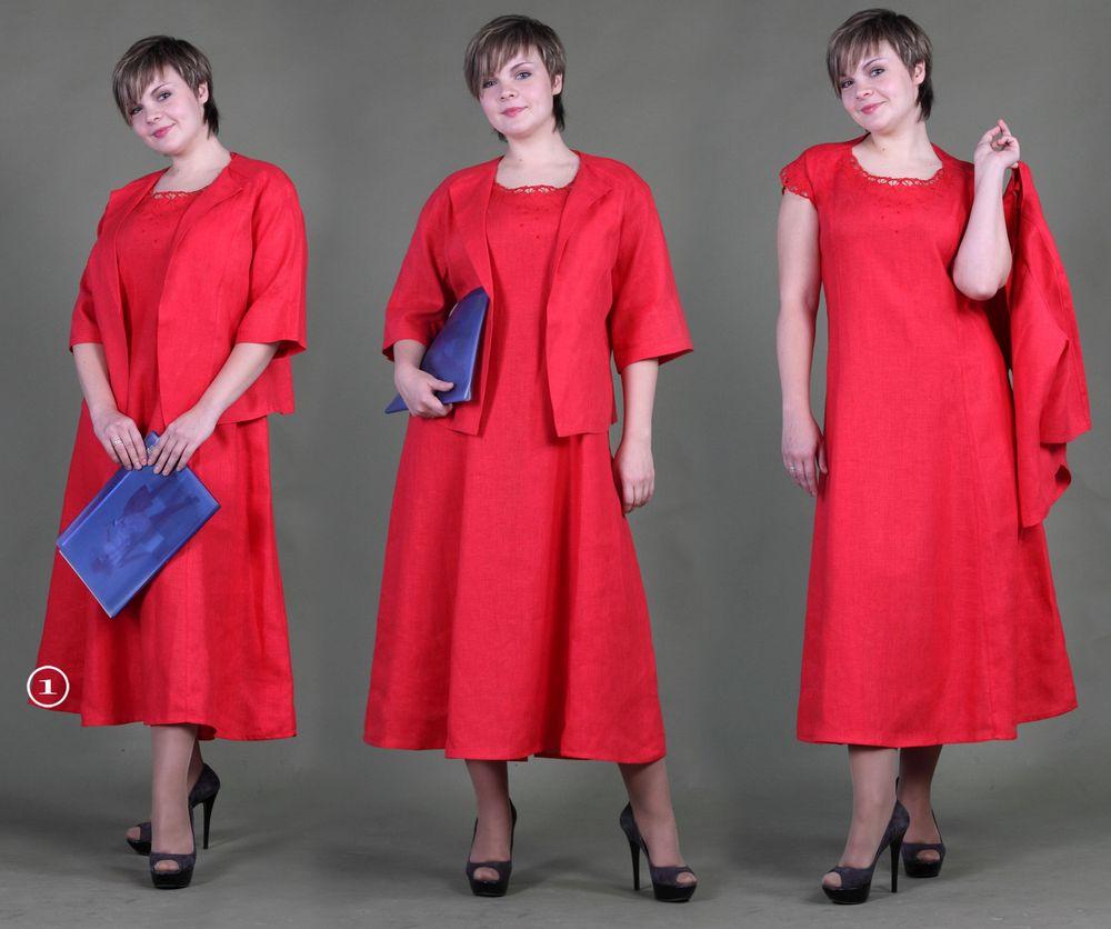 Жакет женский из льна ДжульеттаЖакеты<br>Размер: 60<br><br>Принадлежность: Женская одежда<br>Основной материал: Лен<br>Вид товара: Одежда<br>Материал: Лен<br>Длина изделия: Длина жакете: 60 см; Длина рукава: 50 см<br>Длина: 19<br>Ширина: 17<br>Высота: 9<br>Размер RU: 60