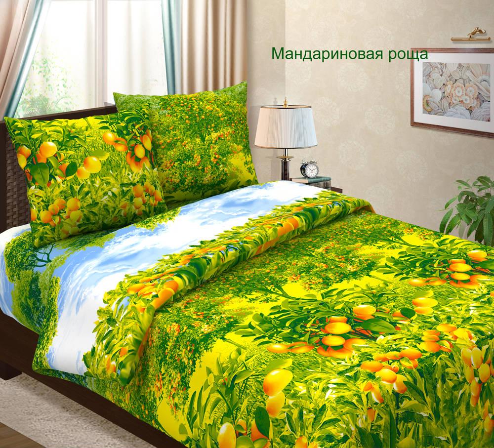 """Постельное белье """"Мандариновая роща"""" (бязь) 1,5 спальный"""