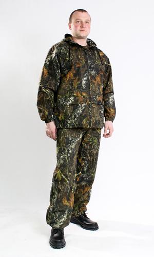 Костюм для туриста ЛесДля туристов<br>Размер: 44-46<br><br>Принадлежность: Мужская одежда<br>Основной материал: Смесовые ткани<br>Вид товара: Одежда<br>Материал: Смесовые ткани<br>Длина: 27<br>Ширина: 25<br>Высота: 8<br>Размер RU: 44-46