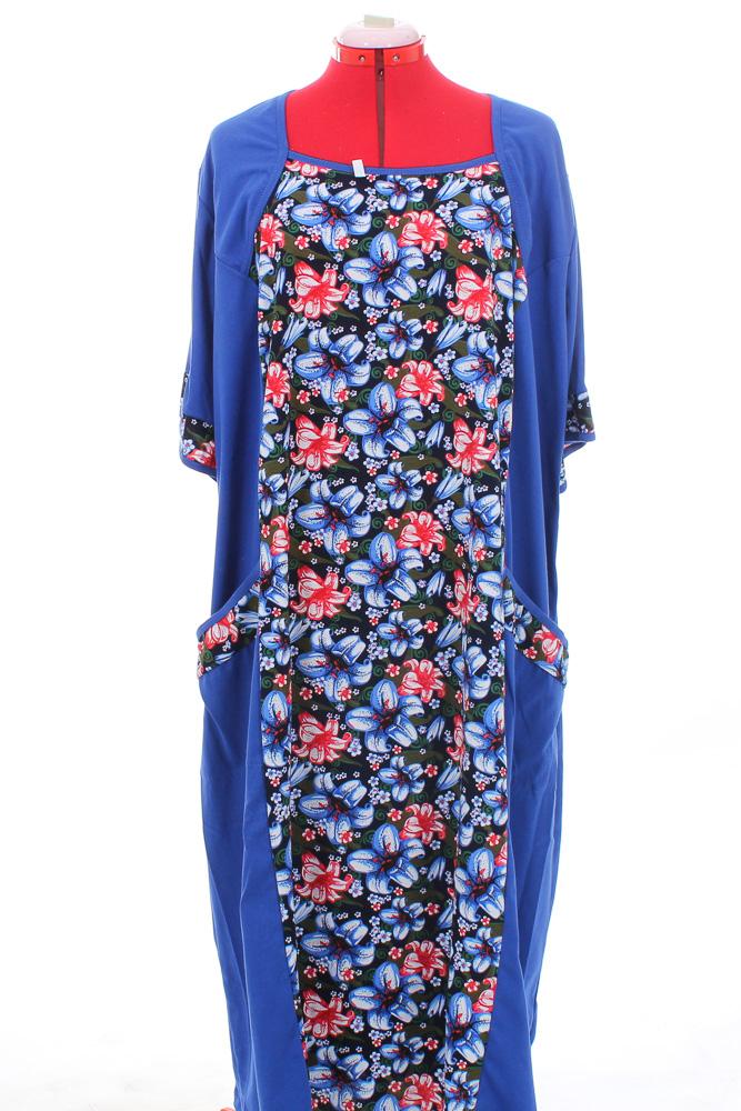 Платье женское АналисиПлатья<br>Размер: 70<br><br>Высота: 7<br>Размер RU: 70