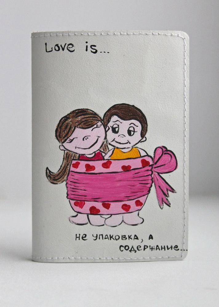 """Обложка для паспорта """"Любовь это..."""""""