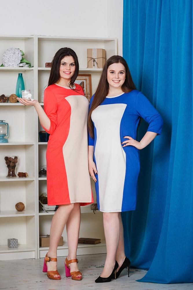 Платье женское ДейссиПлатья<br>Размер: 46<br><br>Принадлежность: Женская одежда<br>Основной материал: Милано<br>Вид товара: Одежда<br>Материал: Милано<br>Длина рукава: Средний<br>Длина: 18<br>Ширина: 12<br>Высота: 7<br>Размер RU: 46