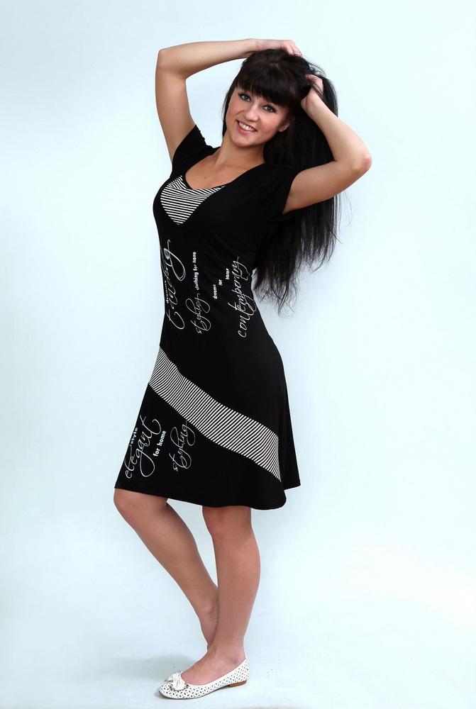 Платье женское МальоркаПлатья<br>Размер: 52<br><br>Длина платья: Миди<br>Принадлежность: Женская одежда<br>Основной материал: Вискоза<br>Страна - производитель ткани: Россия, г. Иваново<br>Вид товара: Одежда<br>Материал: Вискоза<br>Длина рукава: Короткий<br>Длина: 18<br>Ширина: 12<br>Высота: 7<br>Размер RU: 52
