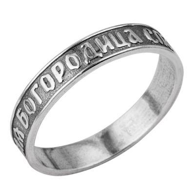"""Кольцо серебряное """"2301324"""""""