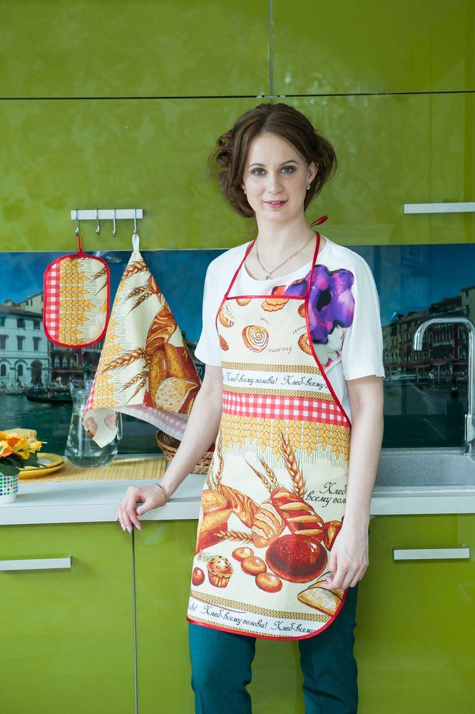"""Набор кухонный """"Хлебное застолье"""""""