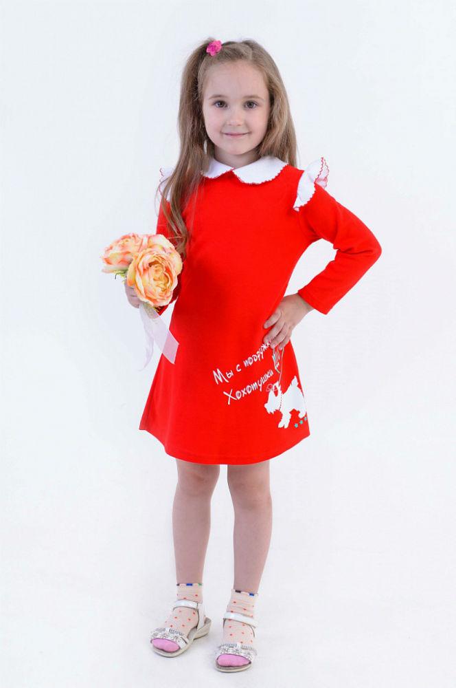Платье ХохотушкаПлатья<br>Веселый смех малыша - это настоящая песня для его мамы. Но быть веселым и смеяться малыш может только тогда, когда он чувствует себя абсолютно комфортно, и у него нет ни единого повода грустить.   Вот почему детское платье Хохотушка станет причиной, почему ваша маленькая принцесса постоянно находится в хорошем настроении и не перестает улыбаться! Ведь данная модель сшита из мягкого интерлока с натуральным хлопковым составом и выполнена в достаточно свободном и удобном фасоне.   А вот яркая красочная расцветка данного платья для девочки позволит вашей малышке блистать даже в самые скучные и серые дни.   Размер: 26<br><br>Принадлежность: Детская одежда<br>Возраст: Дошкольник (1-6 лет)<br>Пол: Девочка<br>Основной материал: Интерлок<br>Вид товара: Детская одежда<br>Материал: Интерлок<br>Длина: 19<br>Ширина: 12<br>Высота: 5<br>Размер RU: 26