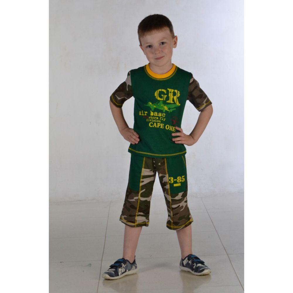 Костюм для мальчика КамуфляжПрочие костюмы<br>Мальчишки в младшем школьном возрасте (с 7 до 10 лет примерно) - настоящие озорники, которые просто не могут усидеть на месте. И такому мальчику обязательно нужна комфортабельная и, что немаловажно, износостойкая одежда.   Детский костюм Камуфляж - это идеальный выбор для вашего сына. Данный костюм представляет собой футболку с коротким рукавом и бриджи средней длины; изделия имеют камуфляжную расцветку с ярко-зелеными вставками и стильными печатями с надписями.   Костюм для мальчика Камуфляж сшит из мягкой кулирки со стопроцентным хлопковым составом, благодаря которому костюм очень удобно носить в жаркую летнюю погоду, ведь тело в нем будет дышать. Размер: 32<br><br>Принадлежность: Детская одежда<br>Возраст: Младший школьный возраст (7-10 лет)<br>Пол: Мальчик<br>Основной материал: Кулирка<br>Страна - производитель ткани: Россия, г. Иваново<br>Вид товара: Детская одежда<br>Материал: Кулирка<br>Состав: 100% хлопок<br>Длина: 17<br>Ширина: 11<br>Высота: 3<br>Размер RU: 32