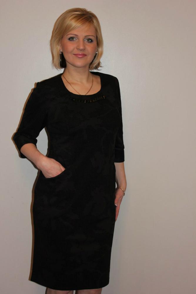 Платье женское МаврияПлатья<br>Размер: 52<br><br>Высота: 7<br>Размер RU: 52