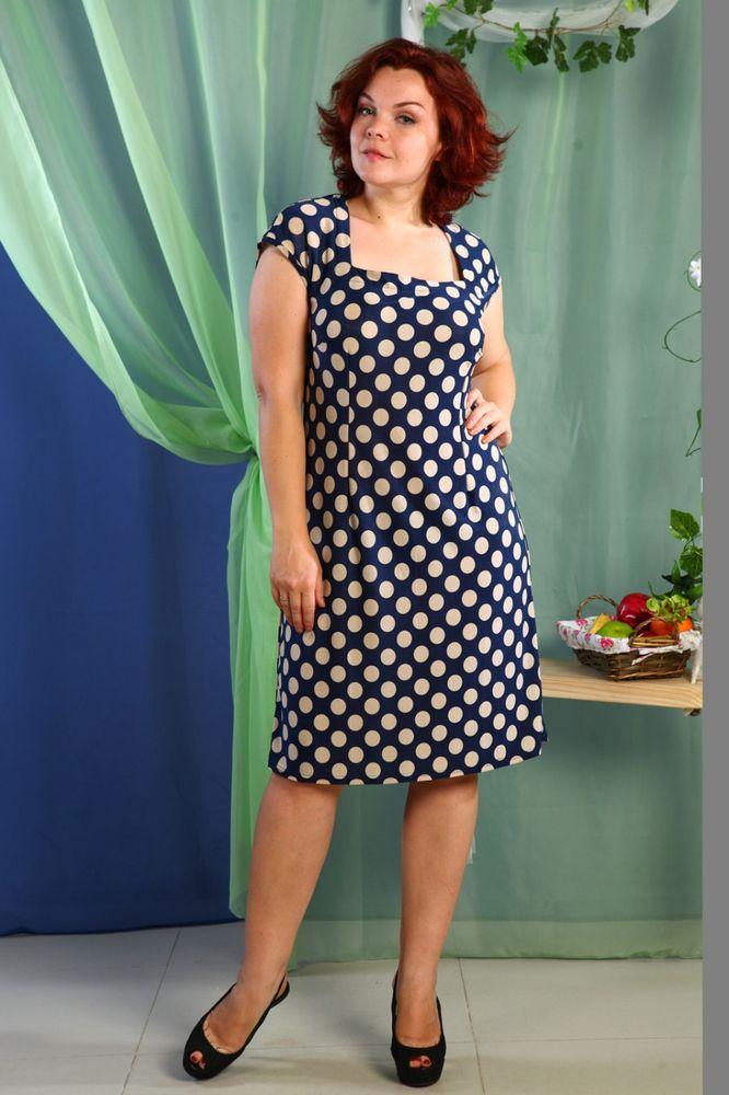 """Платье женское """"Виолина"""" 52"""