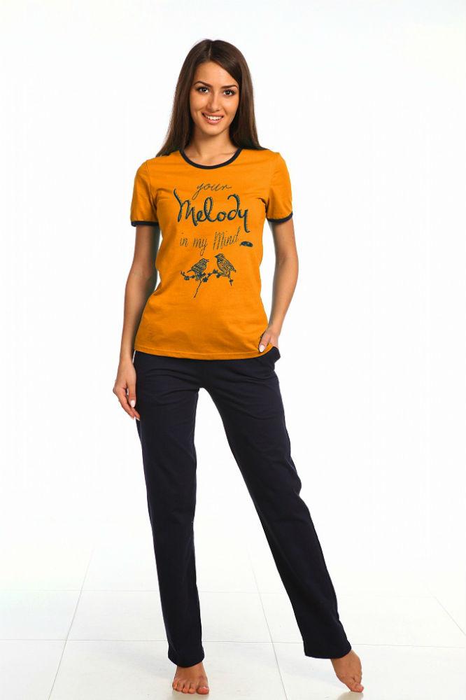 Костюм женский ЮлалаЛетние костюмы<br>Размер: 46<br><br>Высота: 7<br>Размер RU: 46
