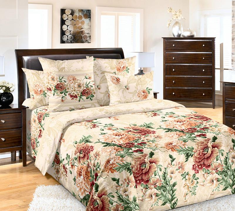 Постельное белье Парадиз бежевый (перкаль) 1,5 спальныйПеркаль<br>Размер: 1,5 спальный<br><br>Принадлежность: Для дома<br>Плотность КПБ: 115 гр/кв.м<br>Категория КПБ: Цветы и растения<br>По назначению: Повседневные<br>Рисунок наволочек: Расположение элементов расцветки может не совпадать с рисунком на картинке<br>Основной материал: Перкаль<br>Вид товара: КПБ<br>Материал: Перкаль<br>Сезон: Круглогодичный<br>Плотность: 115 г/кв. м.<br>Состав: 100% хлопок<br>Комплектация КПБ: Пододеяльник, простыня, наволочка<br>Длина: 37<br>Ширина: 28<br>Высота: 9<br>Размер RU: 1,5 спальный