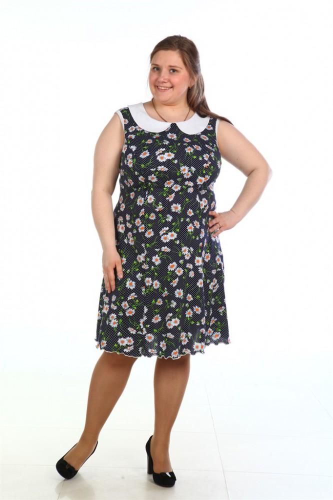 Сарафан женский БэрриСарафаны<br>Размер: 46<br><br>Высота: 7<br>Размер RU: 46