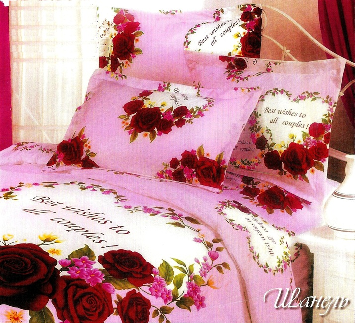 Постельное белье Шанель GS (бязь) 2 спальныйЭКОНОМ<br>Неотъемлемый атрибут любой спальни - спальные принадлежности, задача которых - создавать атмосферу уюта и обеспечивать здоровый, полноценный сон. Такой выбор - постельное белье Шанель GS из бязи.<br>При изготовлении и окрашивании бязи используются безопасные, преимущественно натуральные красители, благодаря чему такая постель - абсолютно безвредна и гигиенична. При эксплуатации она не изнашивается, не грубеет, на ней не появляются шероховатости и другие дефекты.<br>Комплект Шанель GS - женственный и элегантный вариант, подходящий для спален девушек любого возраста и привносящий романтические нотки в комнату влюбленных пар.<br><br>Внимание! При пошиве данного КПБ используется ткань шириной 150 см, поэтому в двухспальном комплекте простыня и пододеяльник являются сшивными, где к одному отрезку ткани пришивается другой отрезок (т.е. по центру изделия будет проходить шов). Это необходимо, чтобы получить нужные размеры для двухспального варианта. Размер: 2 спальный<br><br>Тип простыни: Со швом<br>Тип пододеяльника: Со швом<br>Производство: Производится про запас<br>Принадлежность: Для дома<br>Плотность КПБ: 105 гр/кв.м<br>Категория КПБ: Цветы и растения<br>По назначению: Повседневные<br>Рисунок наволочек: Расположение элементов расцветки может не совпадать с рисунком на картинке<br>Основной материал: Бязь<br>Страна - производитель ткани: Россия, г. Иваново<br>Вид товара: КПБ<br>Материал: Бязь<br>Сезон: Круглогодичный<br>Плотность: 105 г/кв. м.<br>Состав: 100% хлопок<br>Комплектация КПБ: Пододеяльник, простыня, наволочка<br>Длина: 37<br>Ширина: 26<br>Высота: 7<br>Размер RU: 2 спальный