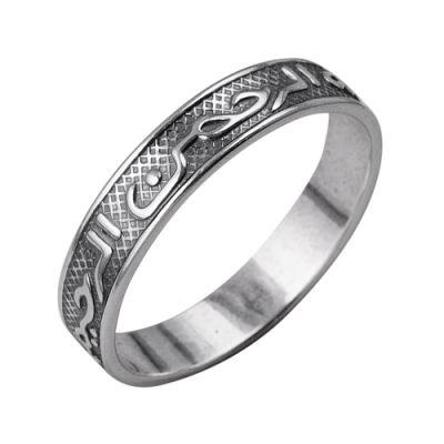 """Кольцо серебряное""""2301694"""""""