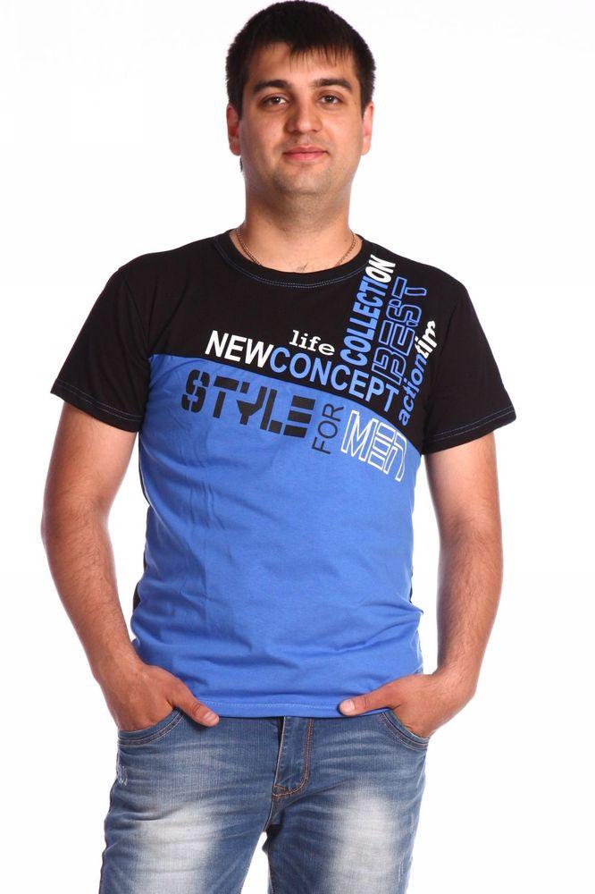 Футболка мужская СтильФутболки<br>Выглядеть стильно, не тратя на шопинг много времени и, тем более, много денег, очень просто!<br>Убедитесь в этом с помощью мужской футболки Стиль! Данная футболка, предназначенная для мужчин, носящих одежду 48-56 размера, сшита из хлопкового материала. Она имеет прямой крой и короткие рукава.<br>Мужская футболка Стиль имеет интересный дизайн, в котором использованы яркие цвета и надписи. Кроме того, данная футболка понравится вам своим качественным выполнением и совершенно низкой ценой! Размер: 56<br><br>Высота: 7<br>Размер RU: 56