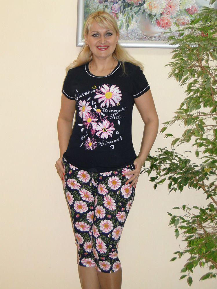Костюм женский ВернисажЛетние костюмы<br>Размер: 48<br><br>Высота: 7<br>Размер RU: 48