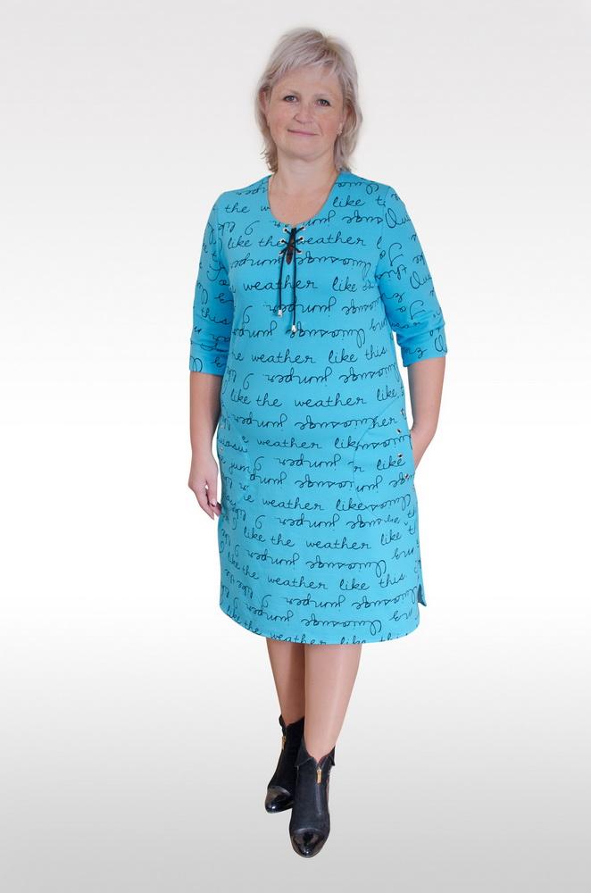 Платье женское ПастилаПлатья<br>Размер: 56<br><br>Длина платья: Миди<br>Принадлежность: Женская одежда<br>Основной материал: Футер<br>Страна - производитель ткани: Россия, г. Иваново<br>Вид товара: Одежда<br>Материал: Футер<br>Длина рукава: Средний<br>Длина: 18<br>Ширина: 12<br>Высота: 7<br>Размер RU: 56