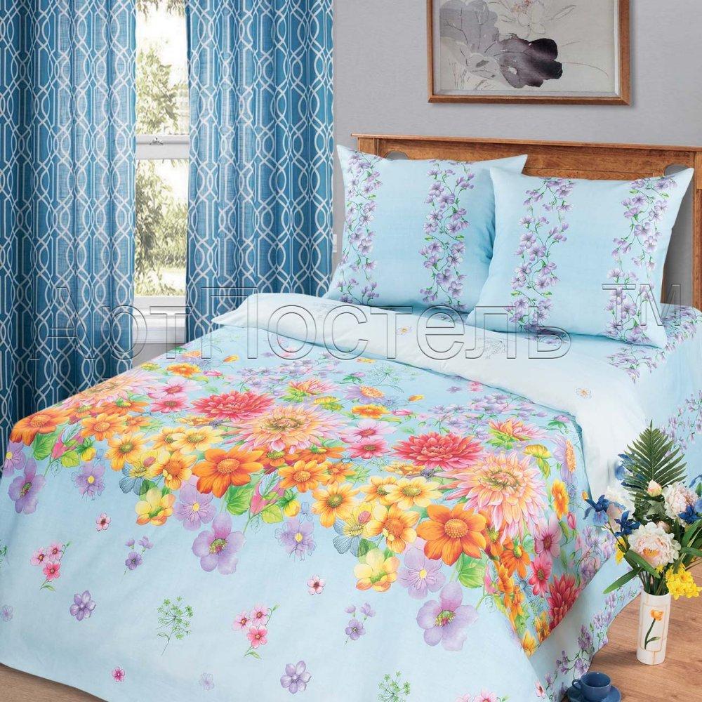 """Постельное белье """"Радуга цветов голубая"""" (бязь) 2 спальный с Евро простынёй"""