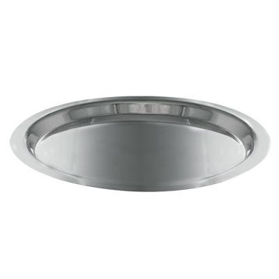 Поднос серебряный 930535Столовое серебро<br>Вес  350,50<br>Покрытие  без покрытия<br>Описание  Поднос, диаметр 270 мм.<br><br>Принадлежность: Драгоценности<br>Основной материал: Серебро<br>Страна - производитель ткани: Россия, г. Приволжск<br>Вид товара: Серебро<br>Материал: Серебро<br>Вес: 350,50<br>Покрытие: Без покрытия<br>Проба: 925<br>Вставка: Без вставки<br>Габариты, мм (Длина*Ширина*Высота): 258*15<br>Длина: 27<br>Ширина: 27<br>Высота: 3