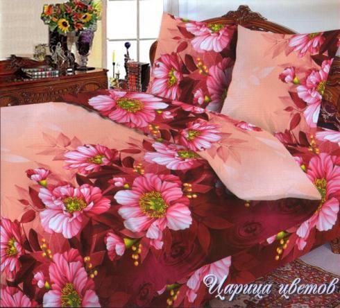 Постельное белье Царица цветов GS (бязь) 2 спальныйЭКОНОМ<br>Внешний вид многих вещей порой играет важную роль, и постельное белье - не исключение. Ведь, согласитесь, что ложиться в красивую постель вам гораздо приятнее, чем в постель, которая не вызывает у вас совершенно никакой симпатии.<br>А в кровать, заправленную постельным бельем из натуральной бязи Царица цветов GS, вы будете ложиться с огромным удовольствием! Потому что невозможно оставаться равнодушным к такой яркой и насыщенной гамме, в которой выполнена расцветка постельного белья.<br>А благодаря мягкой и нежной текстуре комплекта постельного белья Царица цветов GS вам не захочется вылезать из кровати!<br>Внимание! При пошиве данного КПБ используется ткань шириной 150 см, поэтому в двуспальном комплекте простыня и пододеяльник являются сшивными, где к одному отрезку ткани пришивается другой отрезок (т.е. по центру изделия будет проходить шов). Это необходимо, чтобы получить нужные размеры для двуспального варианта. Размер: 2 спальный<br><br>Тип простыни: Со швом<br>Тип пододеяльника: Со швом<br>Производство: Производится про запас<br>Принадлежность: Для дома<br>Плотность КПБ: 105 гр/кв.м<br>Категория КПБ: Цветы и растения<br>По назначению: Повседневные<br>Рисунок наволочек: Расположение элементов расцветки может не совпадать с рисунком на картинке<br>Основной материал: Бязь<br>Страна - производитель ткани: Россия, г. Иваново<br>Вид товара: КПБ<br>Материал: Бязь<br>Сезон: Круглогодичный<br>Плотность: 105 г/кв. м.<br>Состав: 100% хлопок<br>Комплектация КПБ: Пододеяльник, простыня, наволочка<br>Длина: 37<br>Ширина: 26<br>Высота: 7<br>Размер RU: 2 спальный