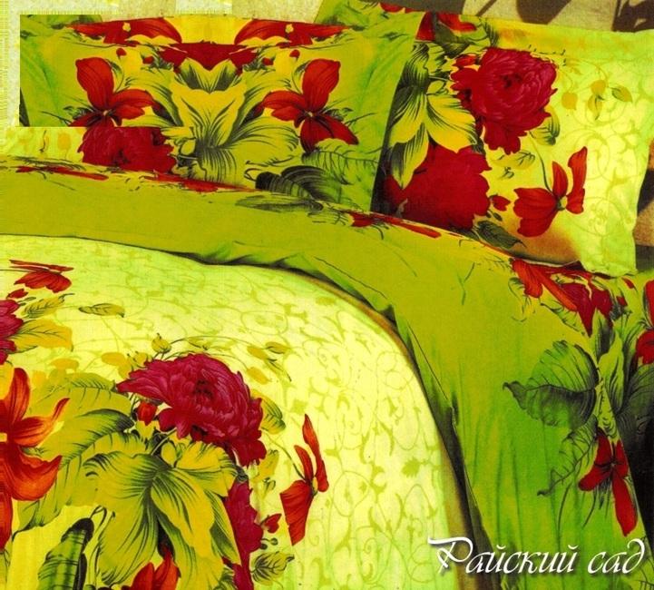 Постельное белье Райский сад GS (бязь) 2 спальныйЭКОНОМ<br>Рай - это самое желанное место. И кто бы мог подумать, что для того, чтобы его найти, даже идти далеко не нужно - потому что настоящий рай располагается прямо в вашей спальне!   Комплект постельного белья Райский сад подарит вам крепкий и сладкий сон, и вы можете даже не сомневаться в этом, потому что он сшит из натуральной хлопковой ткани, очень мягкой и нежной, которая не идет ни в какое сравнение с синтетикой.   Кроме того, постельное белье Райский сад имеет яркую расцветку, которая будет поднимать вам настроение на протяжении долгого времени, ведь даже пережив несколько стирок, рисунок не потускнеет!<br>Внимание! При пошиве данного КПБ используется ткань шириной 150 см, поэтому в двуспальном комплекте простыня и пододеяльник являются сшивными, где к одному отрезку ткани пришивается другой отрезок (т.е. по центру изделия будет проходить шов). Это необходимо, чтобы получить нужные размеры для двуспального варианта. Размер: 2 спальный<br><br>Тип простыни: Со швом<br>Тип пододеяльника: Со швом<br>Производство: Производится про запас<br>Принадлежность: Для дома<br>Плотность КПБ: 105 гр/кв.м<br>Категория КПБ: Цветы и растения<br>По назначению: Повседневные<br>Рисунок наволочек: Расположение элементов расцветки может не совпадать с рисунком на картинке<br>Основной материал: Бязь<br>Страна - производитель ткани: Россия, г. Иваново<br>Вид товара: КПБ<br>Материал: Бязь<br>Сезон: Круглогодичный<br>Плотность: 105 г/кв. м.<br>Состав: 100% хлопок<br>Комплектация КПБ: Пододеяльник, простыня, наволочка<br>Длина: 37<br>Ширина: 26<br>Высота: 7<br>Размер RU: 2 спальный