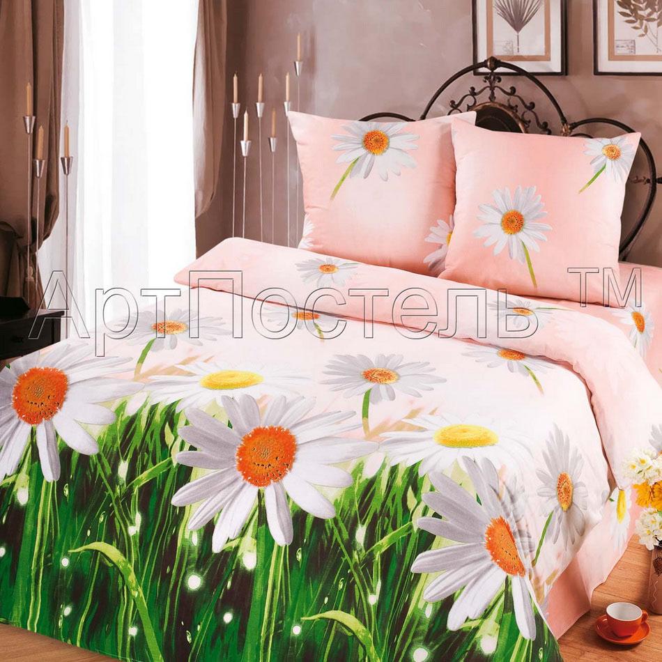 Постельное белье Ромашки (бязь) (зима-лето) 2 спальныйПРЕМИУМ<br>Пододеяльник простеган со слоем синтепона, поэтому летом его можно использовать, как покрывало. Размер: 2 спальный<br><br>Высота: 12<br>Размер RU: 2 спальный