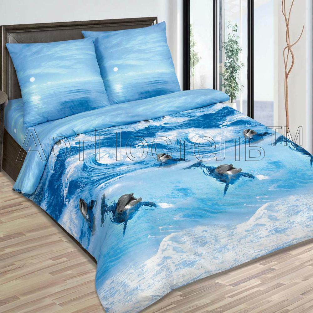 """Постельное белье """"Дельфины"""" (поплин) 1,5 спальный"""