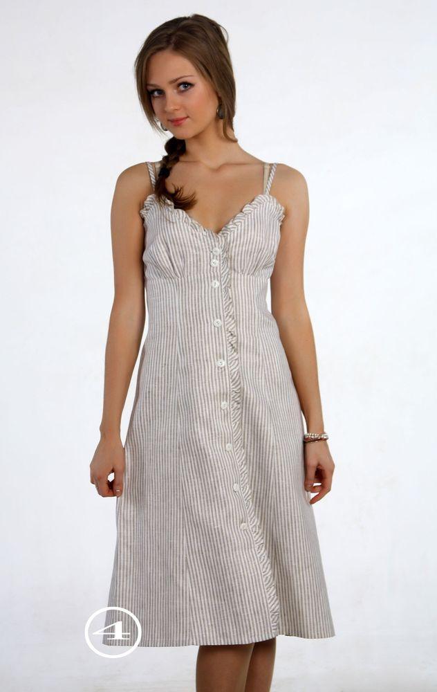 Льняной сарафан модель Скарлетт (маломерка)Сарафаны<br>Лучшая одежда для лета - это одежда, сшитая из натуральных хлопковых материалов - как лен, к примеру.   По этой и другим причинам женский сарафан Скарлетт станет вашим любимым на весь летний сезон! Помимо того, что изделие сшито из натурального льна (с гипоаллергенным и вентилирующим свойствами), оно также имеет приталенный фасон с расклешенной юбкой. Сарафан отлично подчеркивает женскую фигуру, создавая изящный силуэт. <br>Данный вид товара является маломеркой.<br>Например:<br>- если вы носите 44 размер, то по данному товару вам нужно выбрать 46 размер<br>- если вы носите 48 размер, то по данному товару вам нужно выбрать 50 размери т.д.<br>Учитывайте это при выборе размера! Размер: 46<br><br>Принадлежность: Женская одежда<br>Основной материал: Лен<br>Страна - производитель ткани: Россия, г. Пучеж<br>Вид товара: Одежда<br>Материал: Лен<br>Тип застежки: Пуговицы<br>Длина рукава: Без рукава<br>Длина: 18<br>Ширина: 12<br>Высота: 7<br>Размер RU: 46