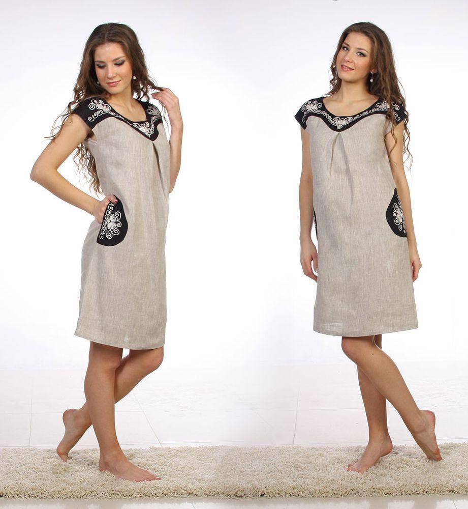 Платье льняное ЛаймаПлатья<br>Иногда можно встретить такое платье, которое способно полностью изменить жизнь женщины. И знаете, таким вполне может стать женское платье изо льна Лайма!<br>Оно обладает элегантным, но в то же время простым и совсем ненавязчивым дизайном, поэтому оно будет идеальным для любого места и случая. Кроме того, данное платье выполнено из натурального льна, а значит, что вы всегда будете удобно себя чувствовать в нем. Платье имеет черные вставки с кружевом и два боковых кармана.<br>Вы можете выбрать свою модель из большого размерного ряда и носить купленную в интернет-магазине дешево одежду из льна с удовольствием! Размер: 44<br><br>Длина платья: Миди<br>Принадлежность: Женская одежда<br>Основной материал: Лен<br>Страна - производитель ткани: Россия, г. Пучеж<br>Вид товара: Одежда<br>Материал: Лен<br>Длина рукава: Короткий<br>Длина: 18<br>Ширина: 12<br>Высота: 7<br>Размер RU: 44