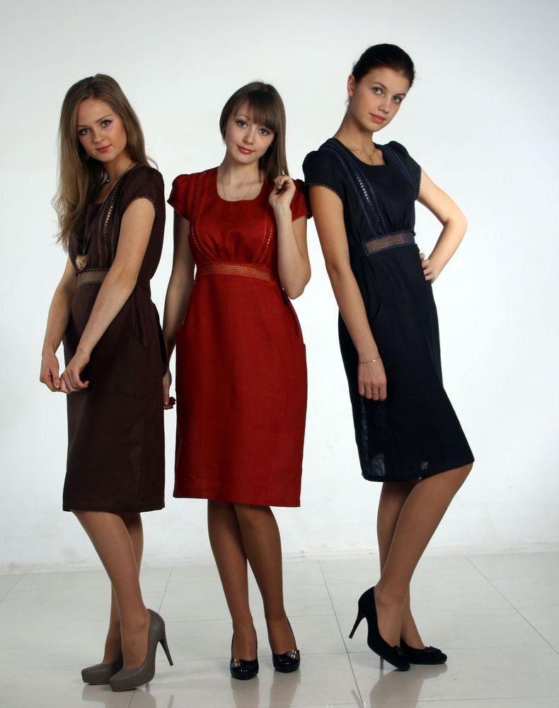 Платье льняное с вышивкой НарциссаПлатья<br>Длина по спинке : 97 см<br><br>Полуобхват груди под проймой : 45 см<br><br>Длина рукава с плечом : 20 см<br><br>Полуобхват бедер : 47 см<br><br>Ширина рукава под проймой : 17 см<br> Размер: 44<br><br>Принадлежность: Женская одежда<br>Основной материал: Лен<br>Вид товара: Одежда<br>Материал: Лен<br>Длина изделия: 97 см<br>Длина: 18<br>Ширина: 12<br>Высота: 7<br>Размер RU: 44